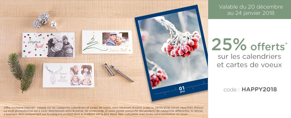 25% offerts* sur les calendriers et les cartes de vœux