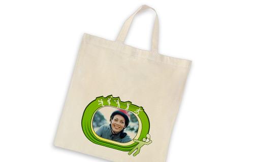 Informations sur le sac en tissu
