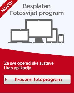 Preuzimanje CEWE FOTOSVIJET programa