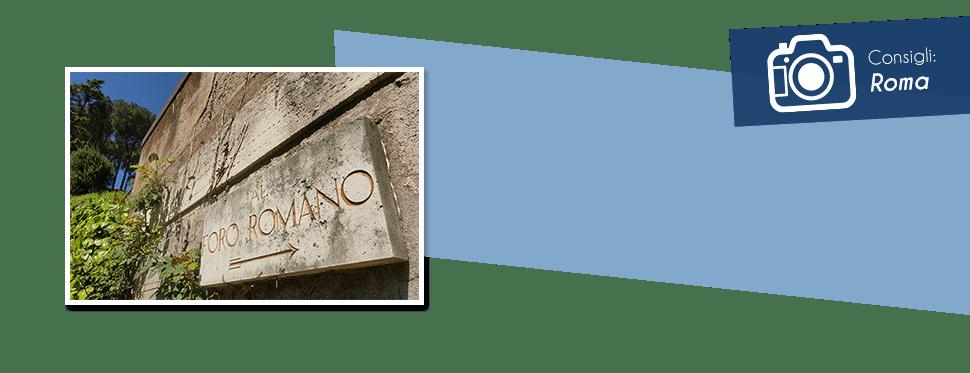 Consigli Fotografici: Roma