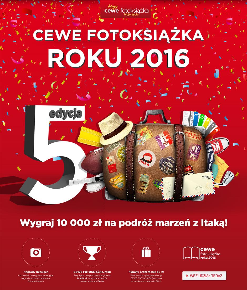Konkurs CEWE FOTOKSIĄŻKA roku 2016