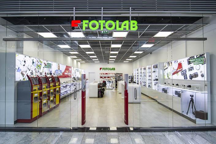 Fotolab Kosice