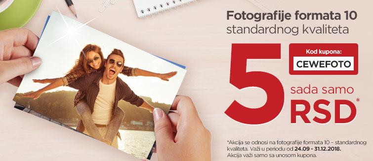 Fotografije formata 10 standardnog kvaliteta - sada samo 5 RSD